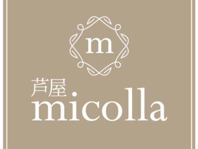 芦屋ミコラ