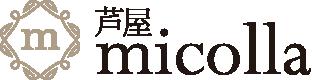 芦屋ミコラ-micolla-【公式】