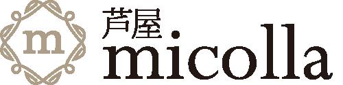 芦屋ミコラ【公式】